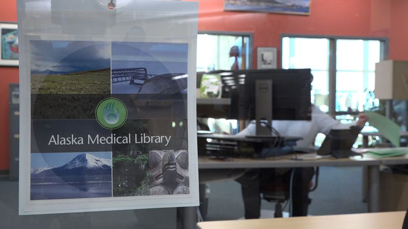 A view from outside the Alaska Medical Library located inside the UAA APU Consortium Library.