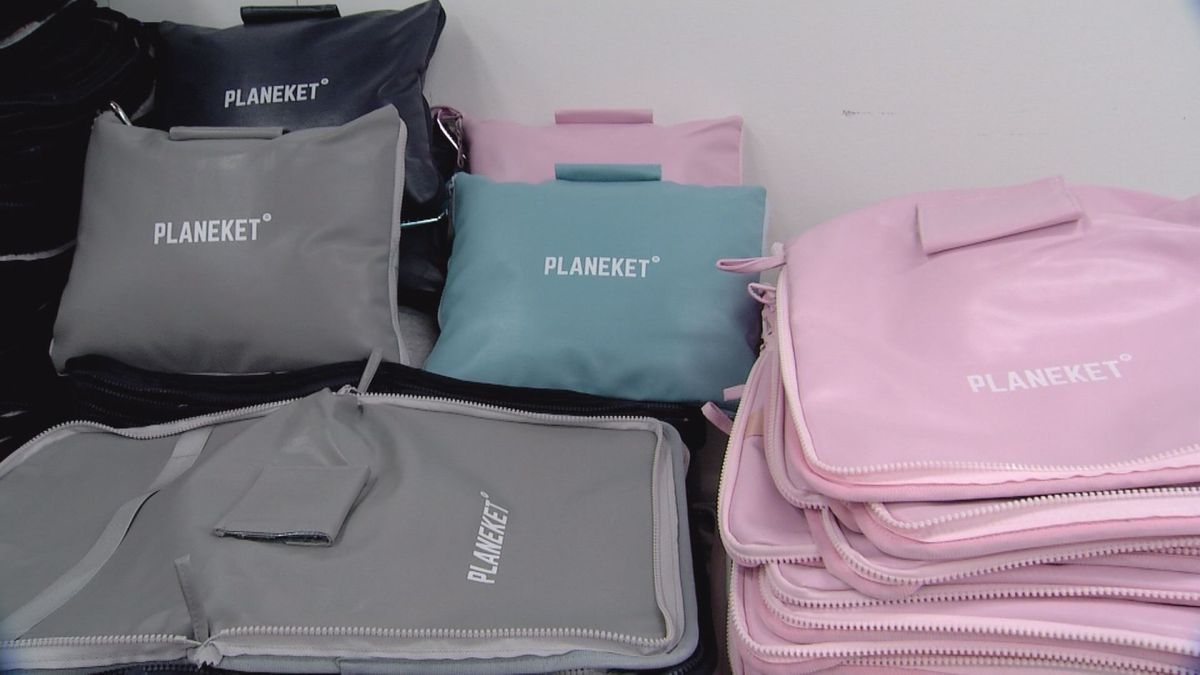 Anchorage woman launches new travel product called Planeket.
