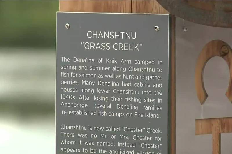 An artistic place-making sign that shares Dena'ina culture is on display at Westchester Lagoon.